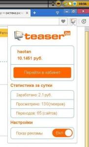 Плагин teaser.bz