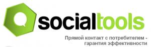 Проект SocialTools