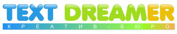 Логотип textdreamer