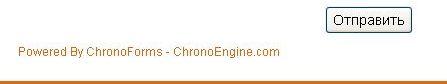 Ссылка в ChronoForms