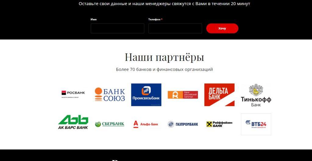 NEVA CAPITAL, fin-yurist.ru