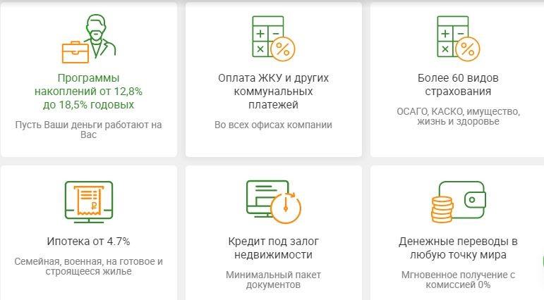 Ваш Финансовый Помощник, v-f-p.ru