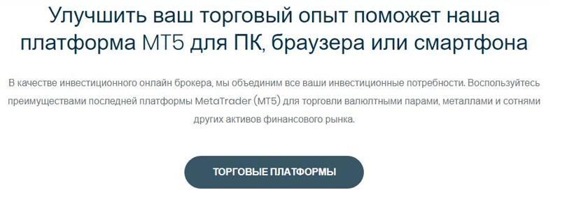 Vlom брокер, ru.vlom.com