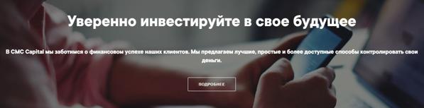 CMC Capital, cmccapital.net