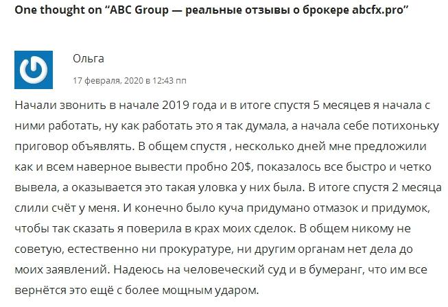 ABC Group Limited, abcfx.pro