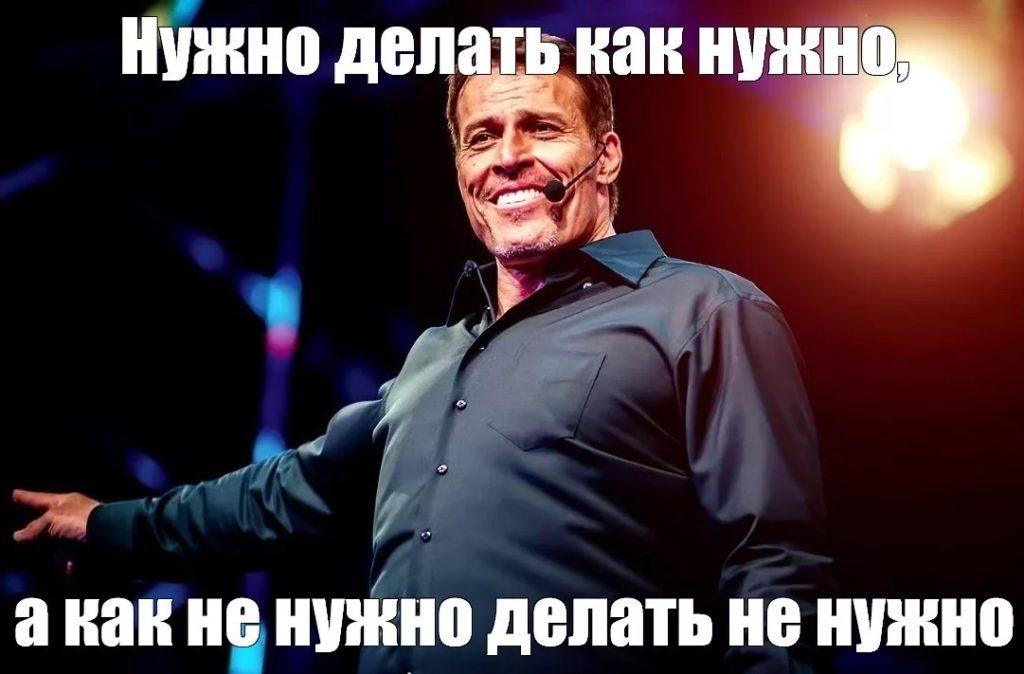 Бесполезный бизнес-тренер Владимир Ефремов, мастер-продаж.рф