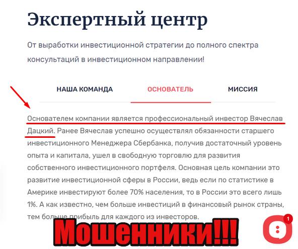 Экспертный центр РФ, экспертный-центр.рф