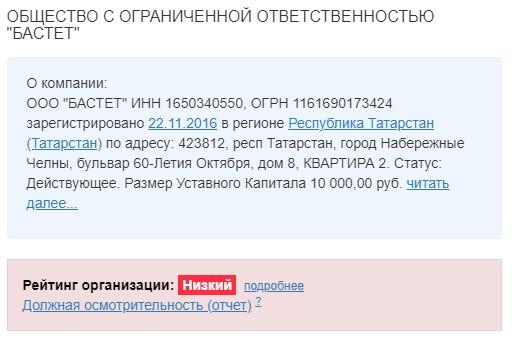 ОСАТ, осат.рф