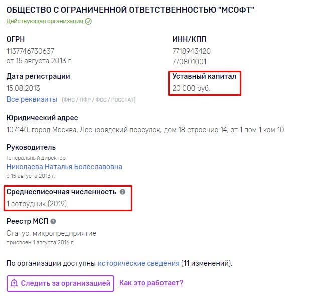 Курсы Артема Мазура, artemmazur.ru