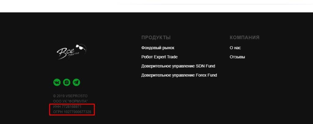 Первая Федеральная Школа Инвестирования, sdn-fund.ru