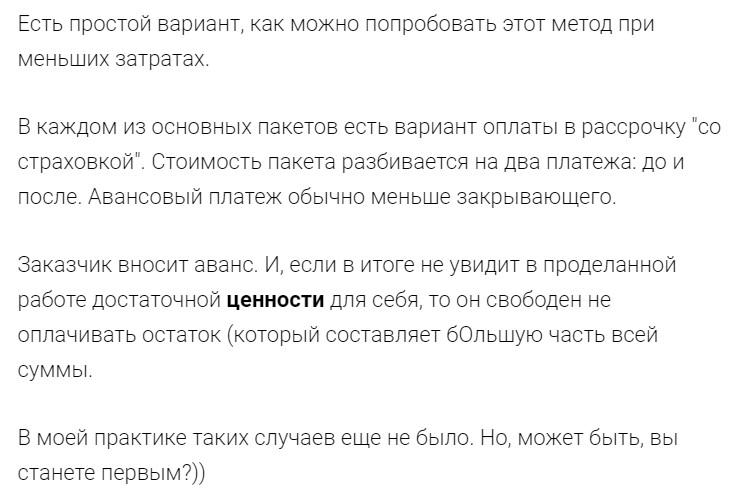 Кислород для бизнеса Виталия Валенского, www.oo-you.ru
