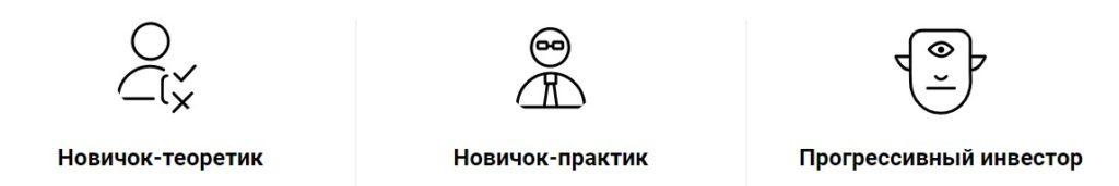 Онлайн-школа Владислава Страйдекса, strydex.ru