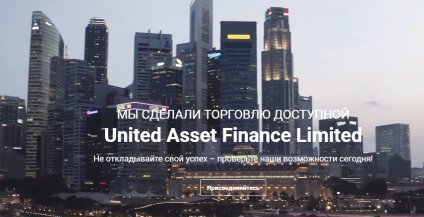 United Asset Finance Limited, united-asset-finance.com