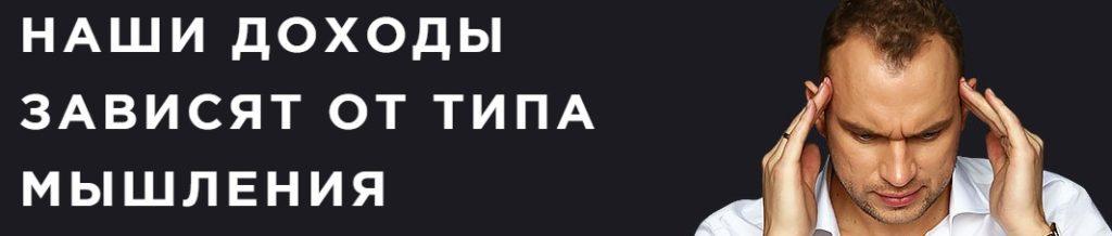 Онлайн-курс Финансовая перезагрузка с Максимом Темченко, fin-1.com