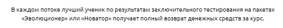 Школа развития интеллекта Эволюционер. Авторский курс Тимура Иоселиани.