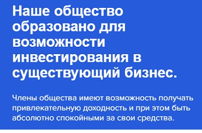 Северо-Западное Финансовое Общество, poszfo.ru
