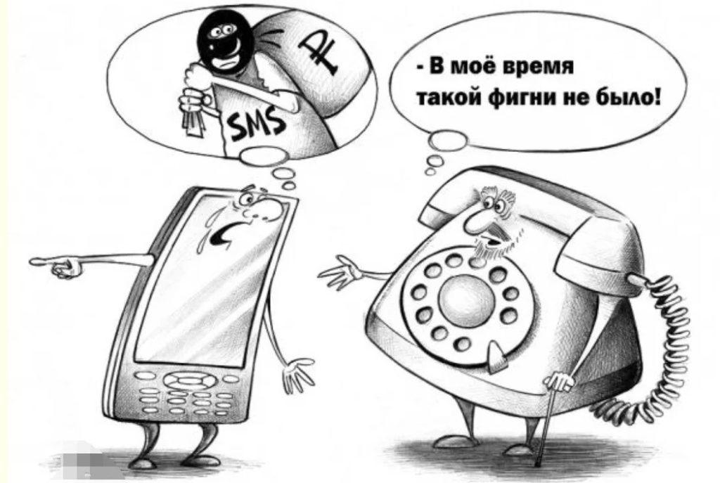 Облачные сервисы и виртуальная ATC Mango office, mango-office.ru