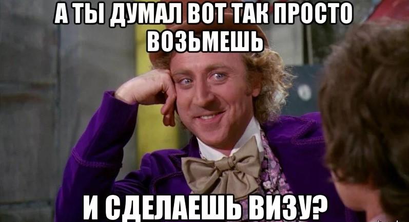Visas Premium Group, visaspremium.ru