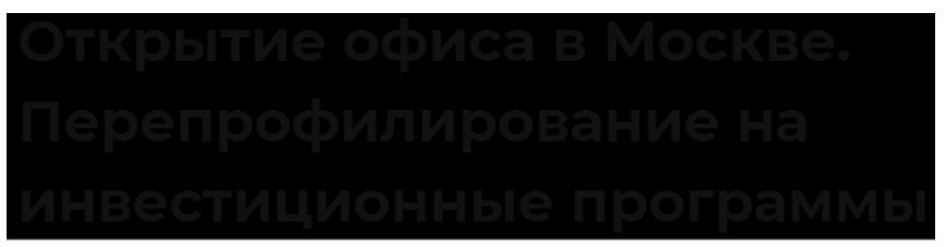 Эмиграционный центр Гарант, garant.in