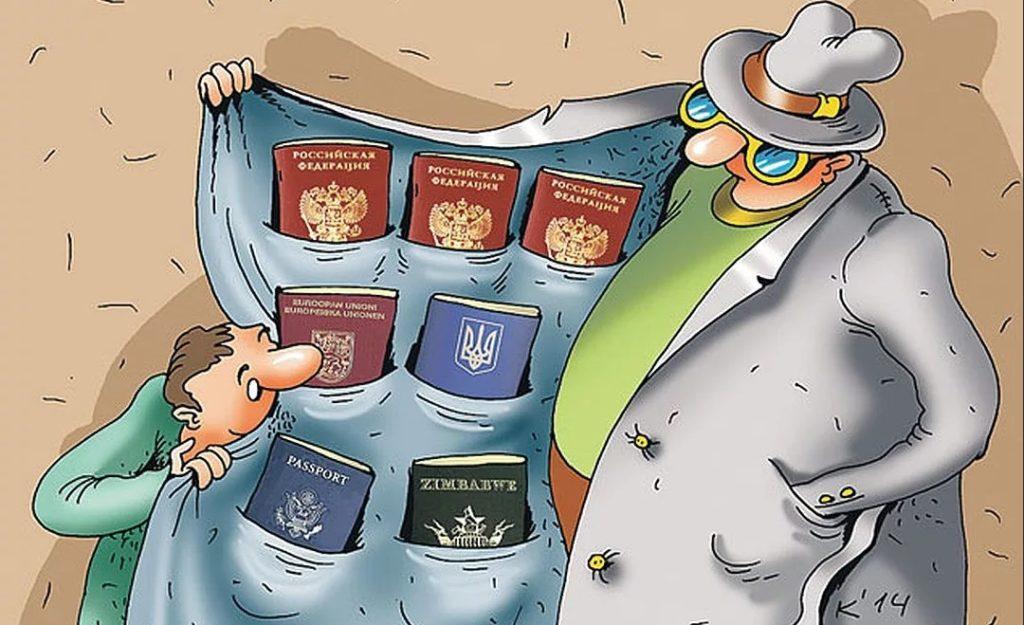 Оформление гражданства Евросоюза с EU.RO Group, rumunia.ru