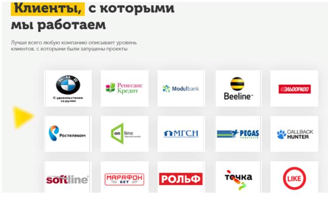 ВР Холдинг, wr-holding.ru