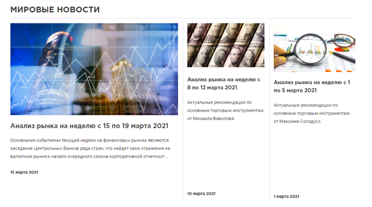 Capital Skills, capital-skills.ru