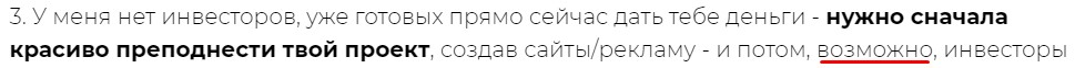 Привлечение инвесторов от Романа Вершенко, vershenko.capital