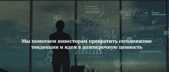 МПК Парамайнекс Финанс