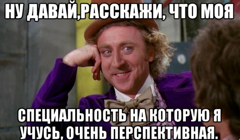 Онлайн-курс Телемаркетолог Леонида Толстого, telemarketingbot.ru